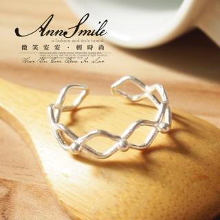 【微笑安安】雅緻鏤空菱形環925純銀活動式戒指