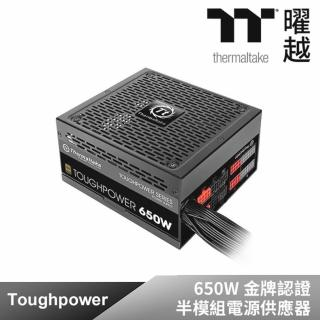 【曜越】Toughpower 650W 金牌認證電源供應器(Modular)