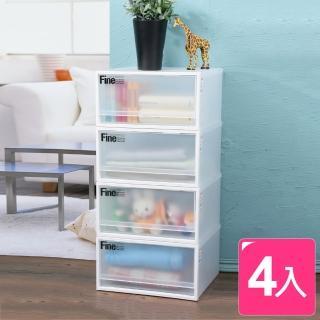 【真心良品】無印風單抽式整理箱20L(4入)
