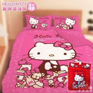 【享夢城堡】HELLO KITTY 我的遊戲房系列-雙人四件式床包涼被組(粉.紅)
