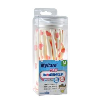 【MyCare】小蘑菇冷熱敷袋(M)