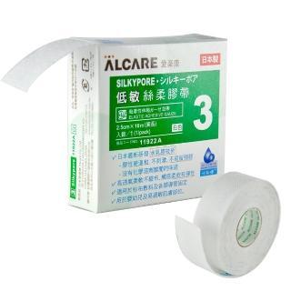 【日本ALCARE】低敏絲柔膠帶