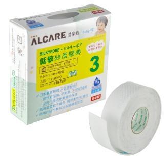 【日本ALCARE】Baby膠帶