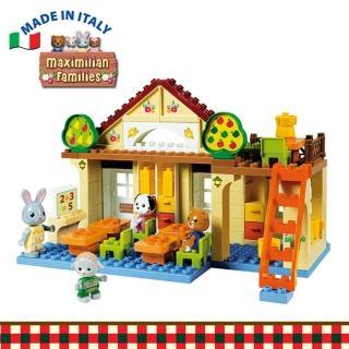 【義大利Unico】麥斯米蘭森林家族-快樂教室組(新春玩具節大推薦)