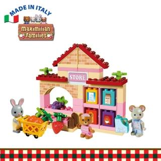 【義大利Unico】麥斯米蘭森林家族-趣味超市組(新春玩具節大推薦)