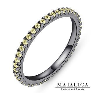 【Majalica】925純銀 線戒尾戒 名媛淑女款 黑色 單個價格 PR04004-2(B款)
