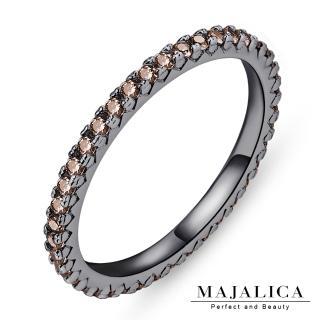 【Majalica】925純銀 線戒尾戒 名媛淑女款 黑色 單個價格 PR04004-3(C款)