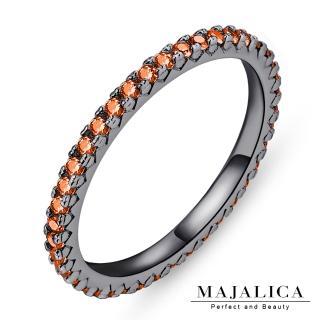 【Majalica】925純銀 線戒尾戒 名媛淑女款 黑色 單個價格 PR04004-4(D款)