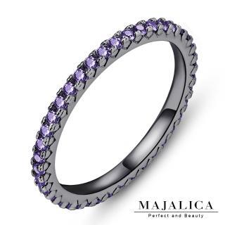 【Majalica】925純銀 線戒尾戒 名媛淑女款 黑色 單個價格 PR04004-6(F款)