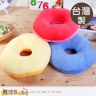 【魔法Baby】坐墊 台灣製造甜甜圈坐墊(id175)