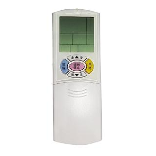 【企鵝寶寶】大同-東芝冷氣機遙控器(TA-ARC-19)
