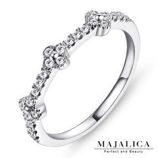 【Majalica】迷你花尾戒  珠寶手工微鑲工藝 名媛淑女款  單個價格  PR4012-1(銀色款)