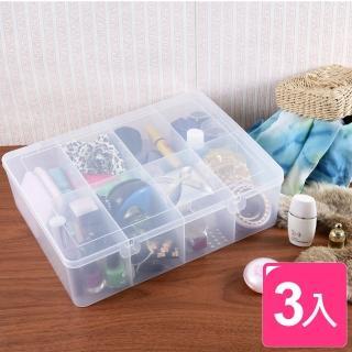 【真心良品】透視鏡8分格收納盒(3入)