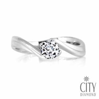 【City Diamond 引雅】『幸福雪戀』30分鑽戒