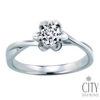 【City Diamond】『山茶花』30分鑽戒