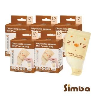 【小獅王辛巴】拋棄式雙層奶粉袋12入5盒(共60入)