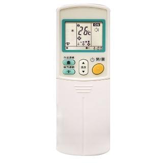 【企鵝寶寶】大金-開利冷氣機遙控器(DA-ARC-10)
