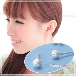 【維克維娜】完美搭配。時尚感霧砂面小銀珠。925純銀耳環