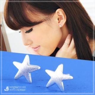 【維克維娜】昂然星情。霧銀質感簡約星星造型耳環。925純銀耳環