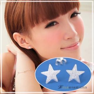 【維克維娜】星星閃耀。亮銀色閃閃小星星925純銀耳環