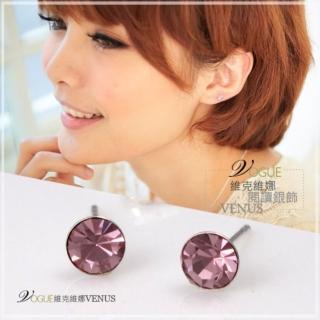 【維克維娜】糖果潮流。透明系紫羅蘭色圓鑽耳環。925純銀耳環