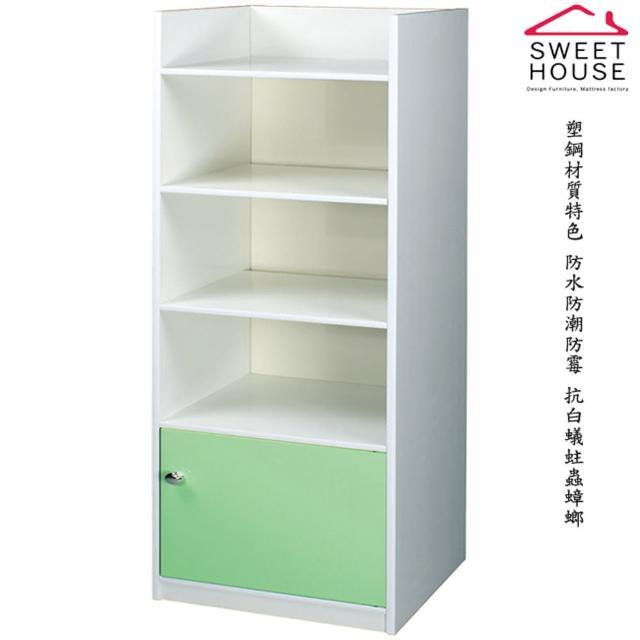 【甜美家】塑鋼防潮戰士五層置物收納櫃-書櫃(馬卡龍4色 台灣製)