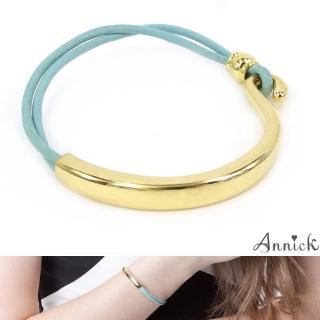 【Annick】Carina易勾式真皮皮革雙圈手環(湖水藍)