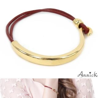 【Annick】Carina易勾式真皮皮革雙圈手環(優酒紅)