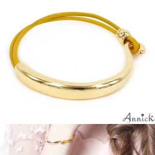 【Annick】Carina易勾式真皮皮革雙圈手環(芥茉黃)
