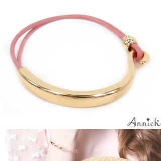 【Annick】Carina易勾式真皮皮革雙圈手環(蜜糖粉)