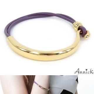 【Annick】Carina易勾式真皮皮革雙圈手環(紫羅蘭)
