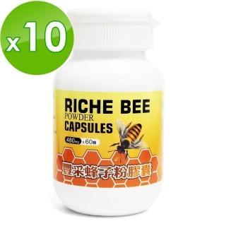 【草本之家】豐采蜂子粉膠囊/蜂蛹(60粒X10瓶)