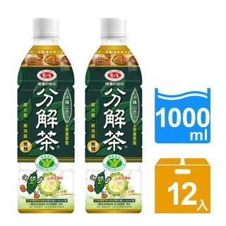 【愛之味】分解茶12入(1000 ml)