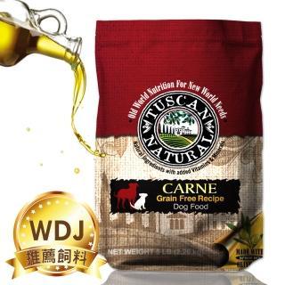【加贈美國Petmate雙碗-Tuscan Natural托斯卡】低致敏無穀天然犬糧30磅(火雞肉+雞肉+蔬果)