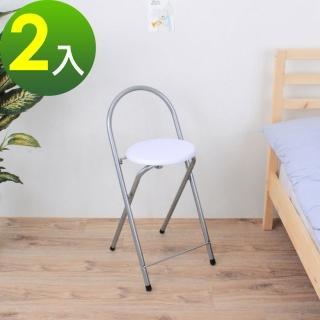 【E-Style】鋼管高背(木製椅座)折疊-吧台椅/吧檯椅-素雅白色(2入組)