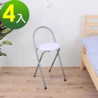 【E-Style】鋼管高背(木製椅座)折疊-吧台椅/吧檯椅-素雅白色(4入組)