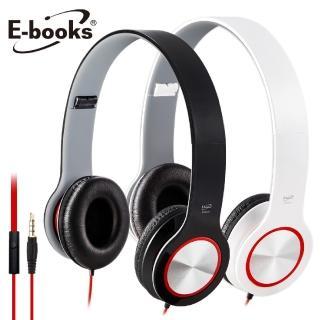 【E-books】S13 智慧手機接聽鍵摺疊耳機(12H)