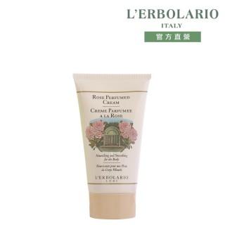 【蕾莉歐】玫瑰潤膚霜150ml(玫瑰系列)