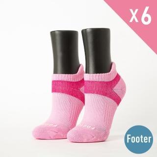【Footer除臭襪】輕壓力足弓除臭襪6雙入 女款(T92M四色任選)