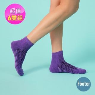 【Footer除臭襪】輕壓力機能除臭襪6雙入 女款(T94四色任選)