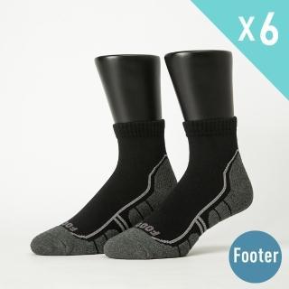 【Footer除臭襪】流線型氣墊減壓科技除臭襪6雙入 男款(T102三色任選)