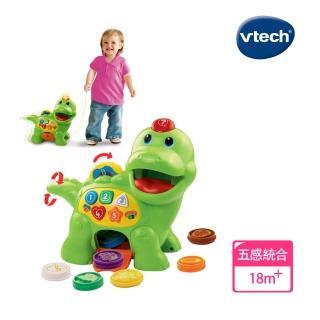 【Vtech】小恐龍餵食學習組(新春玩具節)