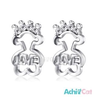 【STEVEN YANG】正白K飾「寶貝熊」耳針式耳環 KG4079(銀色)