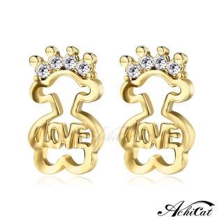 【STEVEN YANG】正白K飾「寶貝熊」耳針式耳環 KG4079(金色)