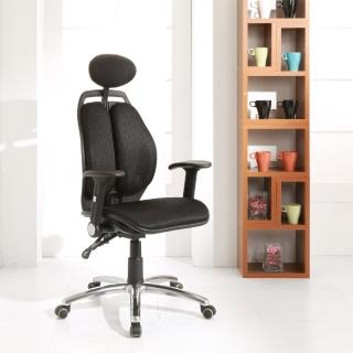 【BuyJM】瑞亞可調式頭枕雙背鋁合金腳辦公椅