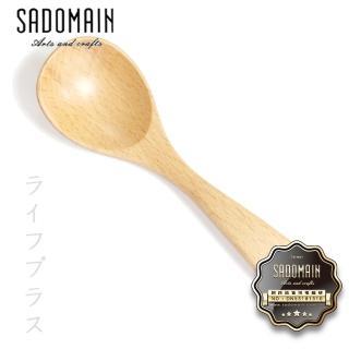 【SADOMAIN】山毛櫸小圓匙-6入組
