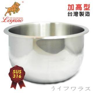 【LINOX】維也納通用鍋-10人份+維也納通用鍋蓋
