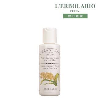 【蕾莉歐】小米蛋白護髮素100ml(頭髮護理系列)