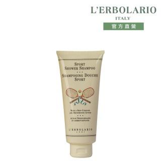 【蕾莉歐】運動沐浴洗髮精200ml(頭髮護理系列)