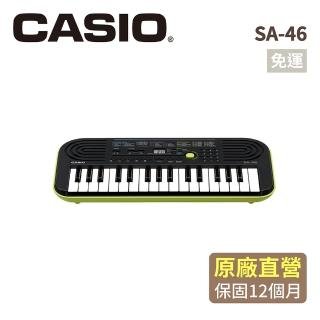 【CASIO卡西歐原廠】32鍵迷你電子琴幼兒適用SA-46(綠色含變壓器)